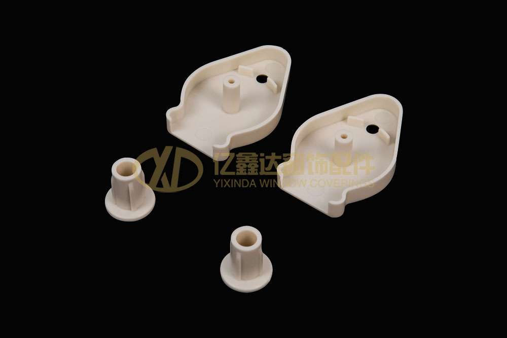 YXD-S006 Roller Curtain Bottom Rail End Cap