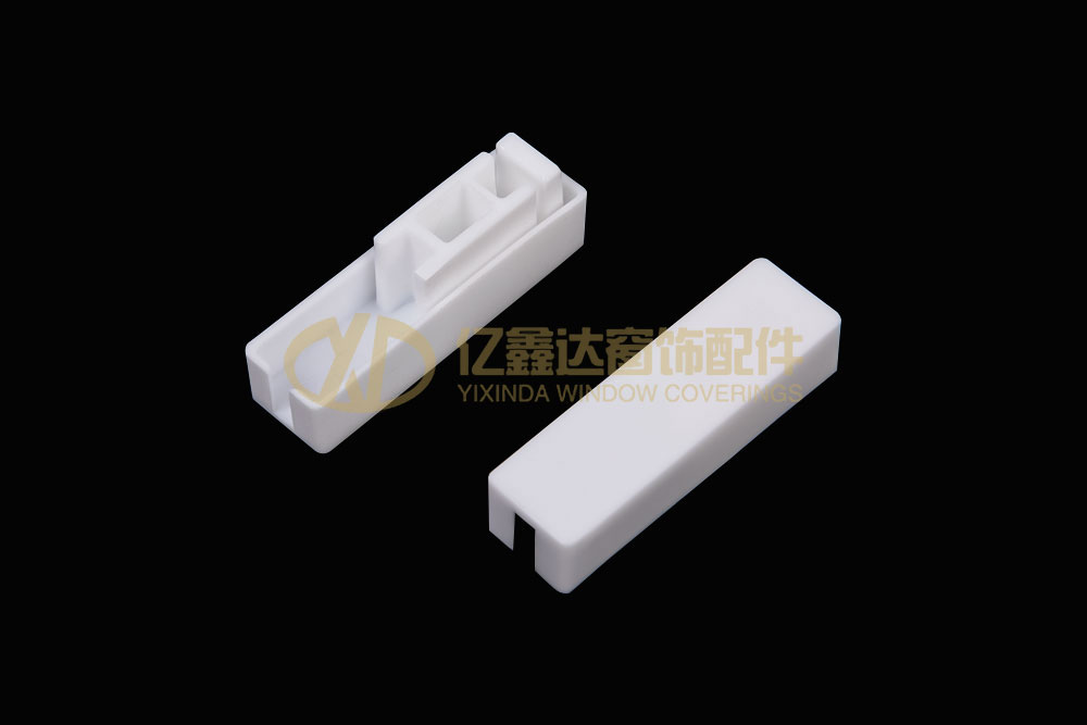Rectangular Roller Bottom Rail End Cover