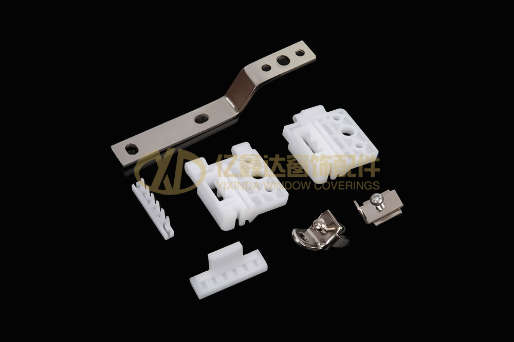 Curtain Track Mounting Universal Components